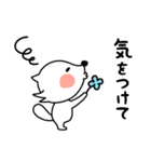 やさぐれグーマ(個別スタンプ:21)