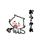 やさぐれグーマ(個別スタンプ:22)
