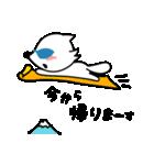 やさぐれグーマ(個別スタンプ:24)