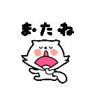 やさぐれグーマ(個別スタンプ:40)
