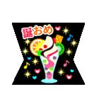 【飛び出す★お誕生日カード】おめでとう♪(個別スタンプ:03)