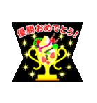 【飛び出す★お誕生日カード】おめでとう♪(個別スタンプ:04)