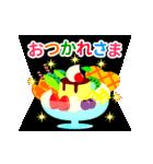 【飛び出す★お誕生日カード】おめでとう♪(個別スタンプ:06)