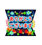 【飛び出す★お誕生日カード】おめでとう♪(個別スタンプ:08)