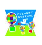 【飛び出す★お誕生日カード】おめでとう♪(個別スタンプ:12)