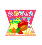 【飛び出す★お誕生日カード】おめでとう♪(個別スタンプ:13)