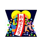 【飛び出す★お誕生日カード】おめでとう♪(個別スタンプ:14)