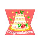【飛び出す★お誕生日カード】おめでとう♪(個別スタンプ:15)