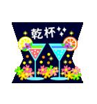 【飛び出す★お誕生日カード】おめでとう♪(個別スタンプ:19)