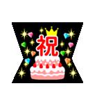 【飛び出す★お誕生日カード】おめでとう♪(個別スタンプ:20)