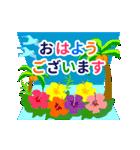 【飛び出す★お誕生日カード】おめでとう♪(個別スタンプ:22)