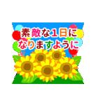 【飛び出す★お誕生日カード】おめでとう♪(個別スタンプ:23)
