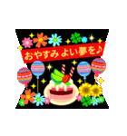 【飛び出す★お誕生日カード】おめでとう♪(個別スタンプ:24)