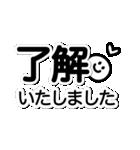 毎日使えるスマイル!!【敬語・丁寧語】(個別スタンプ:01)
