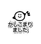 毎日使えるスマイル!!【敬語・丁寧語】(個別スタンプ:02)