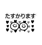 毎日使えるスマイル!!【敬語・丁寧語】(個別スタンプ:04)