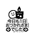 毎日使えるスマイル!!【敬語・丁寧語】(個別スタンプ:05)