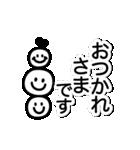 毎日使えるスマイル!!【敬語・丁寧語】(個別スタンプ:06)