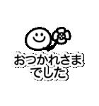 毎日使えるスマイル!!【敬語・丁寧語】(個別スタンプ:07)