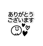 毎日使えるスマイル!!【敬語・丁寧語】(個別スタンプ:08)