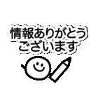 毎日使えるスマイル!!【敬語・丁寧語】(個別スタンプ:09)