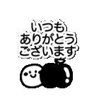毎日使えるスマイル!!【敬語・丁寧語】(個別スタンプ:10)