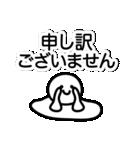 毎日使えるスマイル!!【敬語・丁寧語】(個別スタンプ:14)