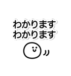 毎日使えるスマイル!!【敬語・丁寧語】(個別スタンプ:15)