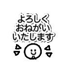 毎日使えるスマイル!!【敬語・丁寧語】(個別スタンプ:17)