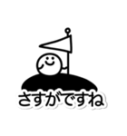 毎日使えるスマイル!!【敬語・丁寧語】(個別スタンプ:18)