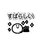 毎日使えるスマイル!!【敬語・丁寧語】(個別スタンプ:19)