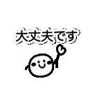 毎日使えるスマイル!!【敬語・丁寧語】(個別スタンプ:28)