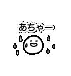 毎日使えるスマイル!!【敬語・丁寧語】(個別スタンプ:33)