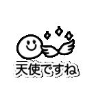 毎日使えるスマイル!!【敬語・丁寧語】(個別スタンプ:34)
