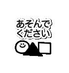 毎日使えるスマイル!!【敬語・丁寧語】(個別スタンプ:35)