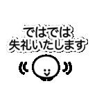 毎日使えるスマイル!!【敬語・丁寧語】(個別スタンプ:37)