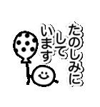 毎日使えるスマイル!!【敬語・丁寧語】(個別スタンプ:38)