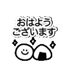 毎日使えるスマイル!!【敬語・丁寧語】(個別スタンプ:40)