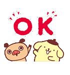 パンパカパンツ×ポムポムプリン アニメ♪(個別スタンプ:1)