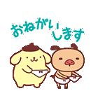 パンパカパンツ×ポムポムプリン アニメ♪(個別スタンプ:2)