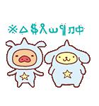 パンパカパンツ×ポムポムプリン アニメ♪(個別スタンプ:3)