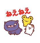 パンパカパンツ×ポムポムプリン アニメ♪(個別スタンプ:6)