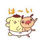 パンパカパンツ×ポムポムプリン アニメ♪(個別スタンプ:7)