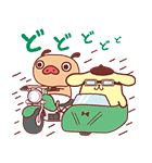 パンパカパンツ×ポムポムプリン アニメ♪(個別スタンプ:8)