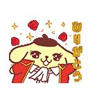パンパカパンツ×ポムポムプリン アニメ♪(個別スタンプ:9)