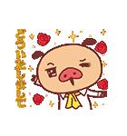 パンパカパンツ×ポムポムプリン アニメ♪(個別スタンプ:10)