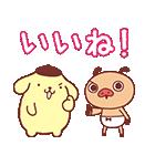 パンパカパンツ×ポムポムプリン アニメ♪(個別スタンプ:11)