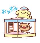 パンパカパンツ×ポムポムプリン アニメ♪(個別スタンプ:14)