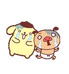 パンパカパンツ×ポムポムプリン アニメ♪(個別スタンプ:15)
