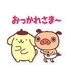 パンパカパンツ×ポムポムプリン アニメ♪(個別スタンプ:16)